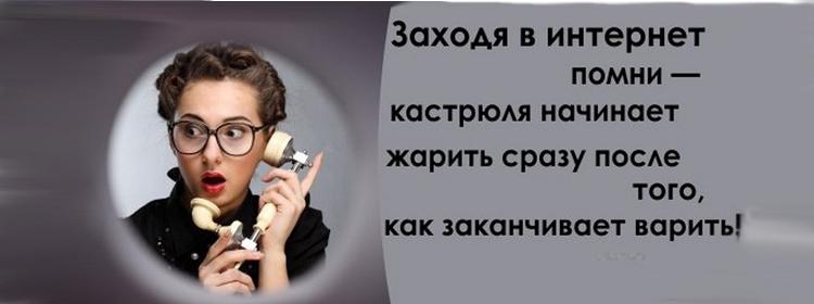 kak-plodotvorno-ispolzovat-vremya-dlya-raboty-za-kompyuterom1