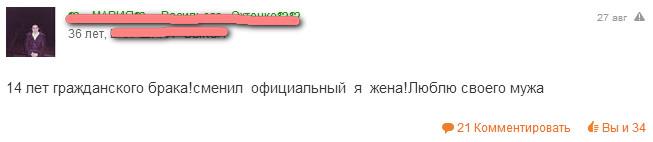 naskolko-opravdan-grazhdanskij-ili-probnyj-brak-3